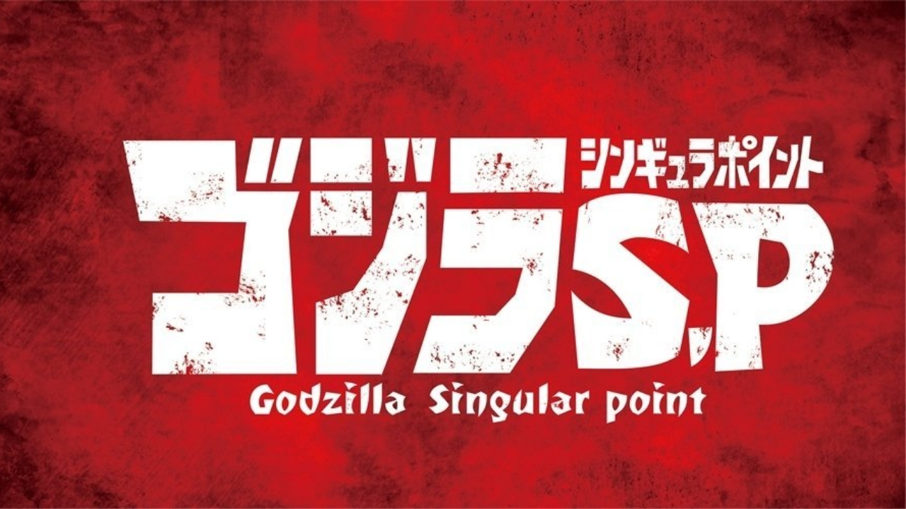 Netflix's Godzilla: Singular Point Anime Reveals New Look of The Monster!