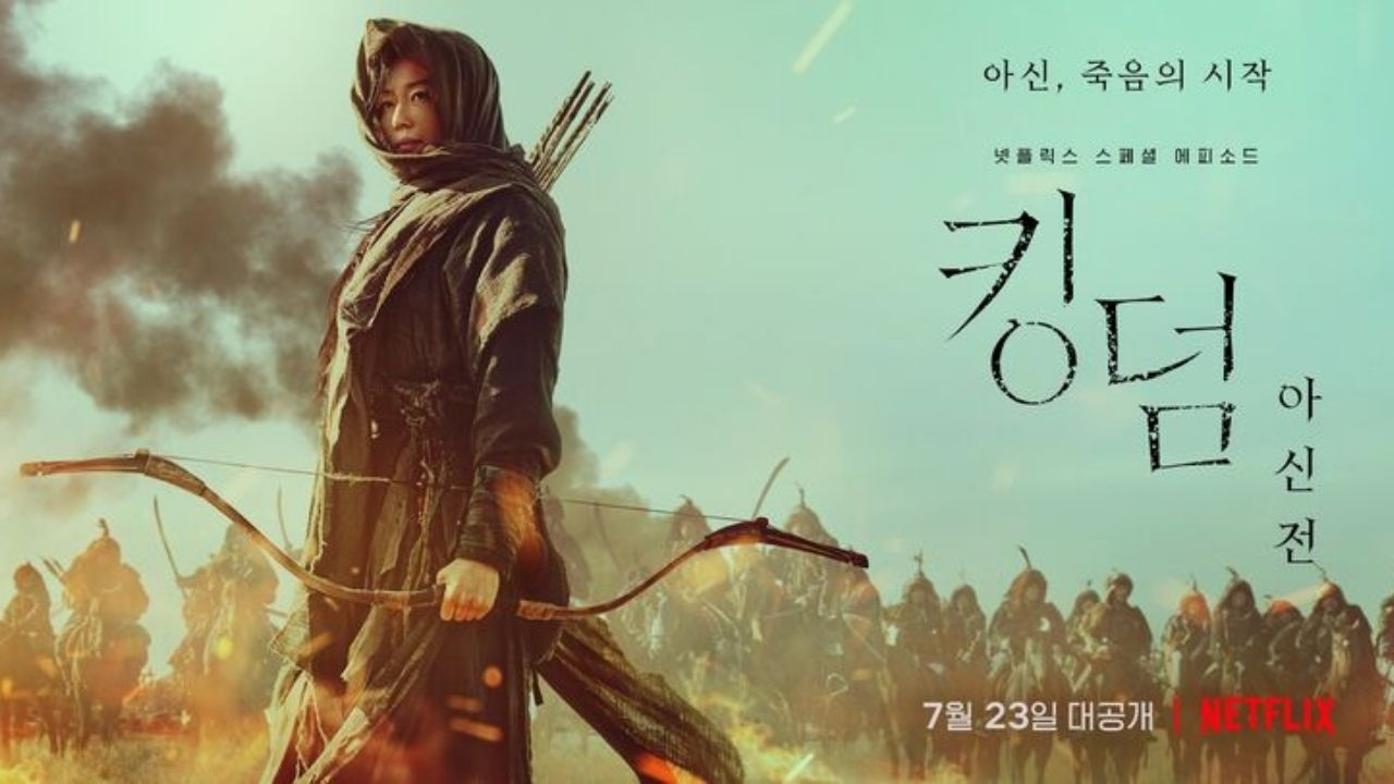 Everything You Need To Know About Kingdom: Ashin Of The North